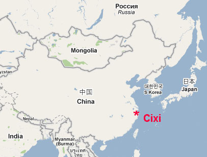 Cixi China Bakersfield Sister City Project Corporation - Cixi map