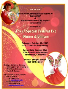 2015 Festival Eve Dinner Concert flyer