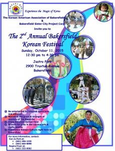 2015 festival flyer