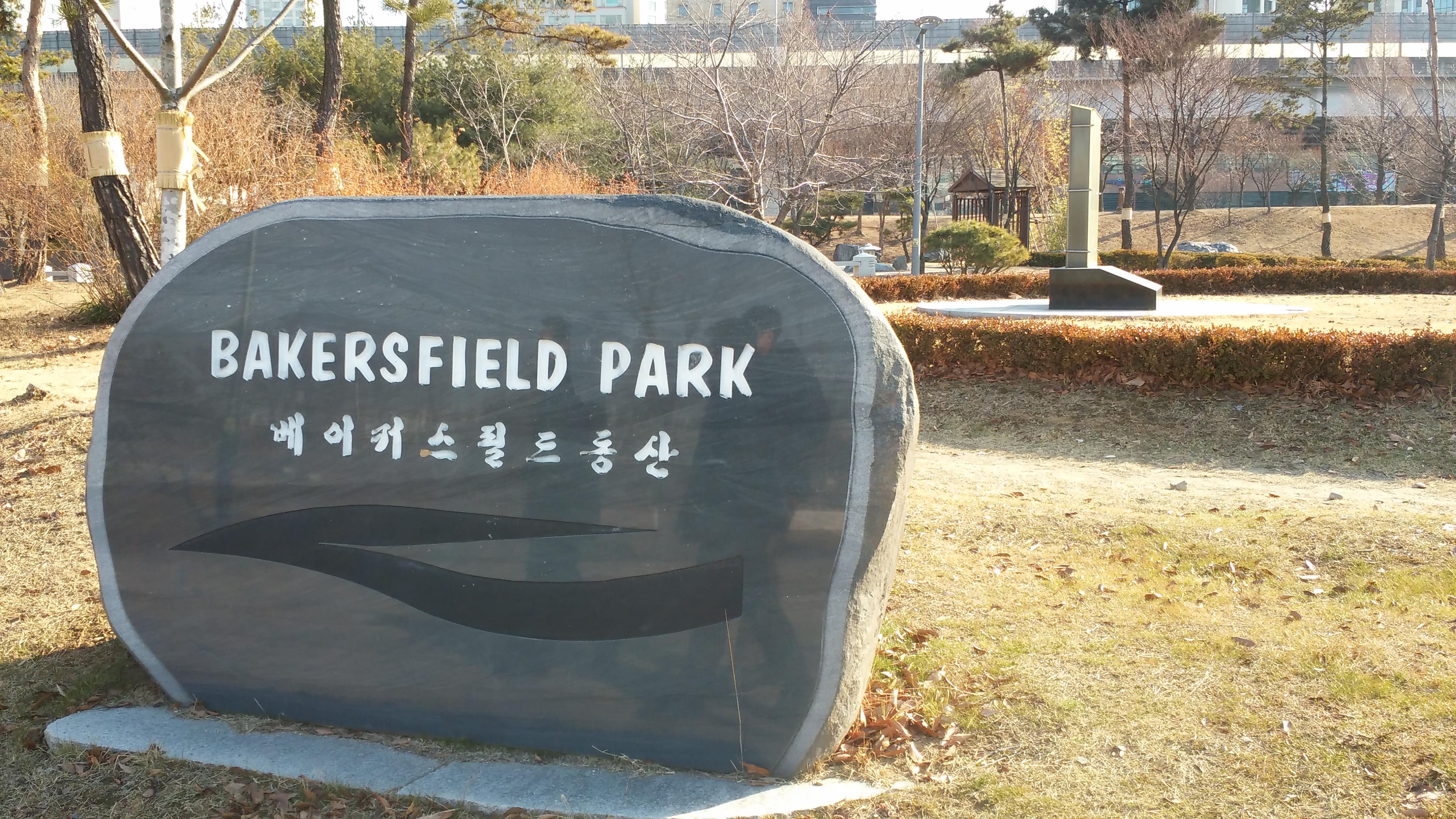 Bakersfield Park