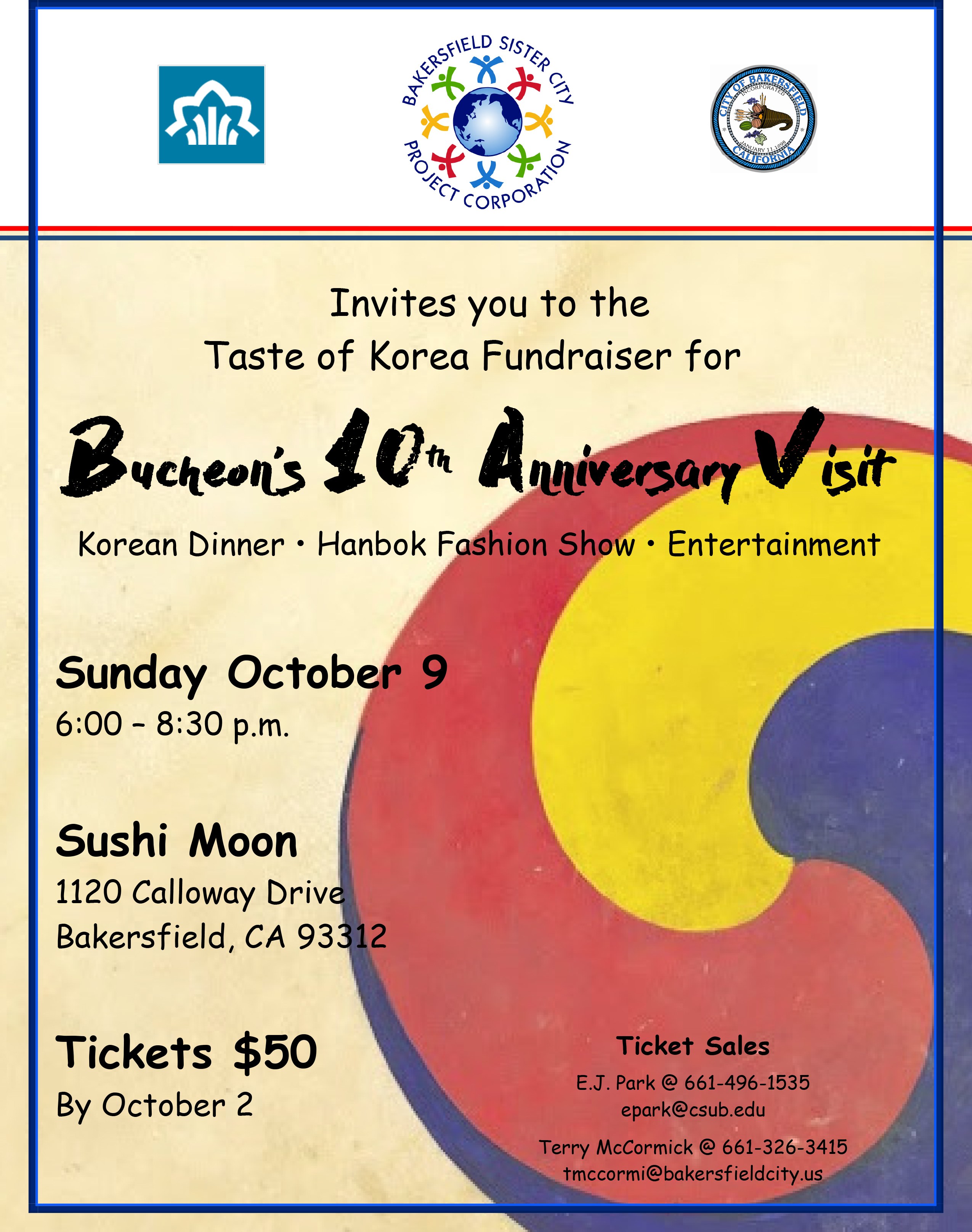 Microsoft Word - Bucheon Fundraiser 2016F1.doc